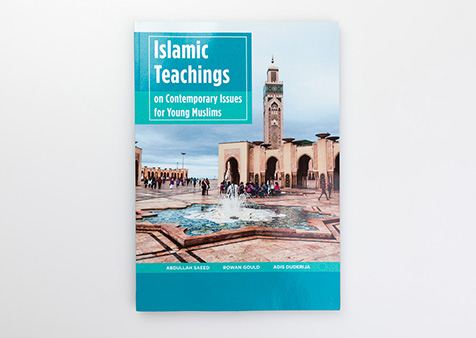 Image of cover design for student book Islamic Teachings on Contemporary Issues for Young Muslims.
