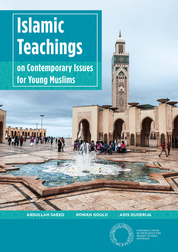 Islamic Teachings on Contemporary Issues for Young Muslims book cover design.