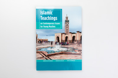 Cover design of the student book, Islamic Teachings on Contemporary Issues for Young Muslims.