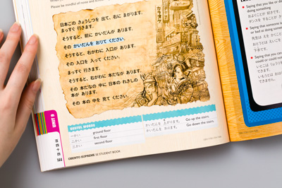 Image from the student book showing a page with creative artwork – a treasure map with Japanese–English vocabulary below.