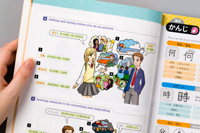 Photo of a page spread from Obento Deluxe Student Book 5th Edition showing a manga illustration and language patterns.