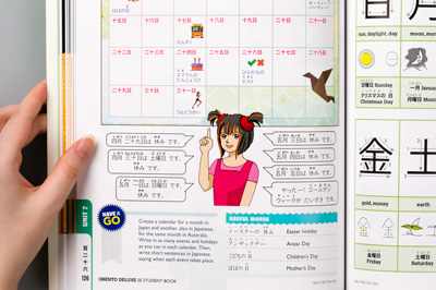 Photo of page from an Obento Student Book showing the complex arrangement of design elements.