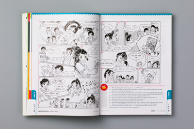Photo of a double page spread showing manga illustration in Obento Deluxe Student Book.