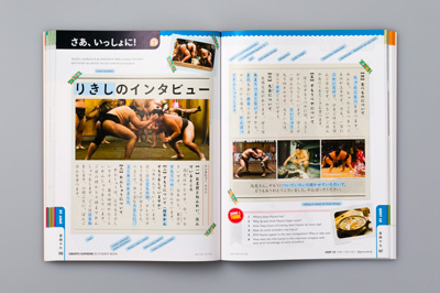 Photo of student book pages showing a mock-up of two Japanese newspaper articles.