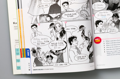 Photo of manga artwork updated for the student book.
