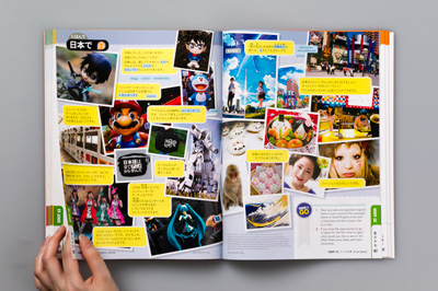 Photo of a page spread from Obento Supreme showing a complex photo collage with 21 images.
