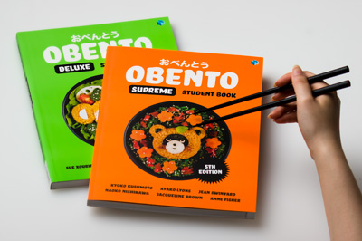 Image of the Obento Student Books.